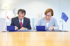 令和元年度欧州評議会サイバー犯罪対策プロジェクトへの財政支援